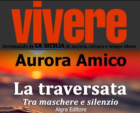 SMF per VIVERE –  Aurora Amico «L'esistenza in affitto di Caterina la pura» – L'intervista